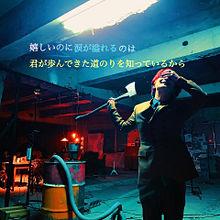 SEKAI NO OWARI サザンカ 歌詞画の画像(sekai no owariに関連した画像)