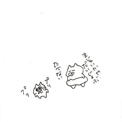 ハムスターと赤ちゃんねこの出会いの画像(プリ画像)
