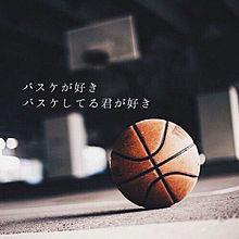 加工させてもらいました バスケの画像(プリ画像)