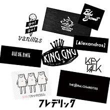 bandsの画像(ヤバイTシャツ屋さんに関連した画像)