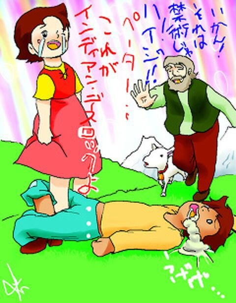 アルプスの少女ハイジ (アニメ)の画像 p1_31
