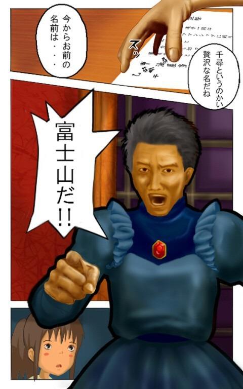 松岡修造の画像 p1_16