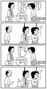 コボちゃんの画像(コボちゃんに関連した画像)