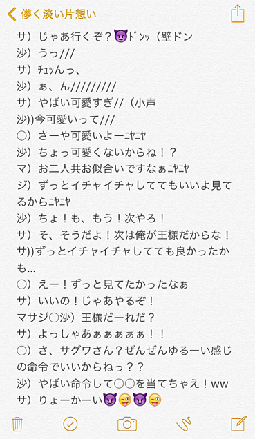 太郎 乱 小説 たま 忍 夢