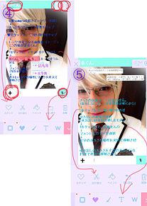 ❤︎画像加工の方法について❤︎の画像(加工の方法に関連した画像)