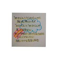 AAA恋音と雨空の画像(プリ画像)
