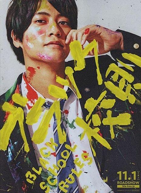 髙橋海人の画像(プリ画像)