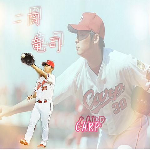 🙂Sachi🙃#51 #7 さんリクエスト>>>>一岡竜司選手の画像(プリ画像)