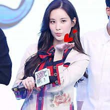 Seohyunの画像(プリ画像)
