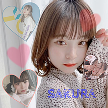 さくらちゃんの画像(Sakuraに関連した画像)