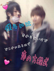 likeの画像(プリ画像)