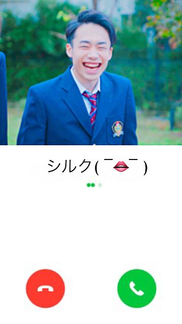 TARAKOからの電話☎️の画像 プリ画像