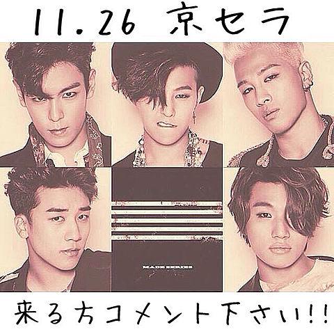 BIGBANG LIVEの画像(プリ画像)