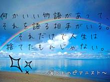 海の上のピアニスト  名言の画像(ピアニストに関連した画像)