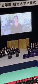 山下智久 明治大学卒業式 劇場版コードブルーの画像(明治大学に関連した画像)