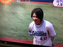4月7日野球始球式 山下智久の画像(始球式に関連した画像)