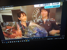 山下智久 新垣結衣 プロローグの画像(白石先生に関連した画像)