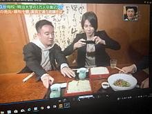 山下智久 濱田岳 安住紳一郎 インハンドの画像(安住紳一郎に関連した画像)