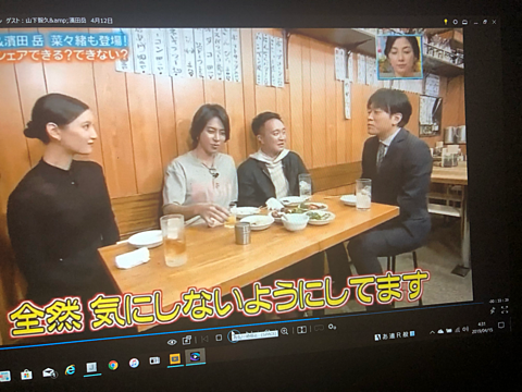 山下智久 濱田岳 菜々緒 安住紳一郎の画像 プリ画像