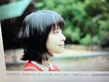 岸井ゆきの 「愛がなんだ」の画像(成田凌に関連した画像)