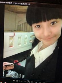 新木優子 高校生 コードブルーの画像(#高校生に関連した画像)