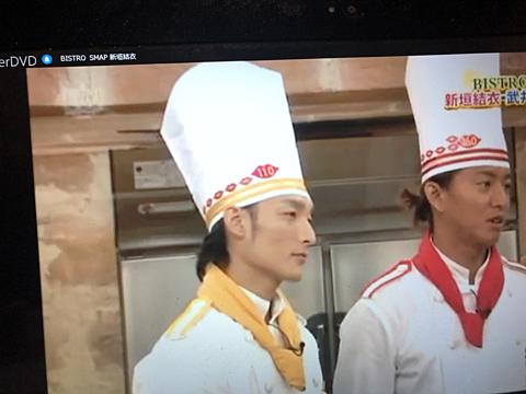 新垣結衣 武井証 SMAPの画像 プリ画像
