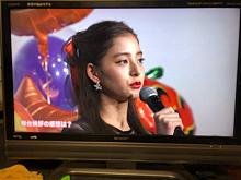 吉沢亮 新木優子 杉野遥亮 Nissy 「あのコの、トリコ。」の画像(杉野遥亮に関連した画像)