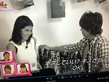 山下智久 2014年大人の英語 コードブルーの画像(2014年に関連した画像)