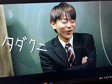 吉沢亮 菅田将暉 野村周平 男子高校生の日常の画像(男子高校生の日常に関連した画像)