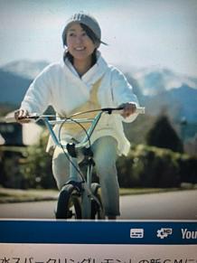 宇多田ヒカル サントリーCM サイクリングの画像(宇多田ヒカルに関連した画像)