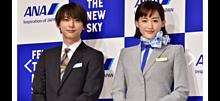 吉沢亮 綾瀬はるか 新CMの画像(綾瀬はるかに関連した画像)