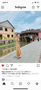 比嘉愛未 ベトナム コードブルーの画像(ベトナムに関連した画像)