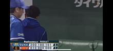 巨人連敗 首位広島に1.5ゲーム差 プリ画像