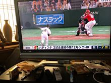 広島カープ3年ぶり11連勝 先発全員安打 プリ画像