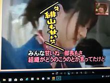 山下智久 新垣結衣 コードブルーNG集の画像(NGに関連した画像)