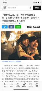 成田凌 岸井ゆきの 『愛がなんだ』の画像(岸井ゆきのに関連した画像)