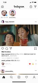 比嘉愛未 浅利陽介 ミツカン CM プリ画像