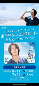 山下智久 アサヒ飲料 コードブルーの画像(ブルーに関連した画像)