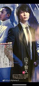 山下智久 劇場版コードブルーの画像(劇場版コードブルーに関連した画像)