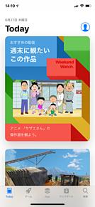 アニメ「サザエさん」傑作選 iPhoneの画像(サザエさんに関連した画像)