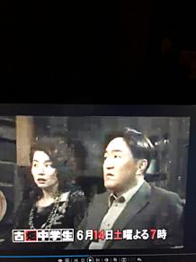 山田涼介 石田ゆり子 古畑任三郎の画像(石田ゆり子に関連した画像)