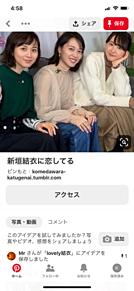 山下智久 新垣結衣 コードブルーの画像(ブルーに関連した画像)