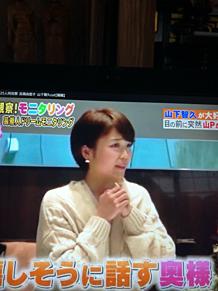 山下智久 吉高由里子 芸能人ドリームの画像(芸能に関連した画像)