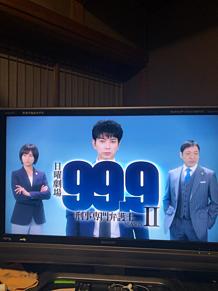 松本潤 木村文乃 香川照之 99.9 刑事専門弁護士Ⅱの画像(香川照之に関連した画像)