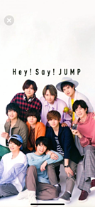 有岡大貴 山田涼介 Hey!Say!JUMPの画像(ブルーに関連した画像)
