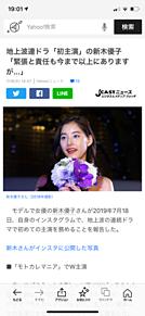 新木優子 地上波連ドラ初主演 『モトカレマニア』の画像(ブルーに関連した画像)