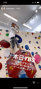 新木優子 劇場版コードブルー プリ画像