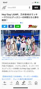 7月24日 FNSうたの夏まつり Hey!Say!JUMP プリ画像