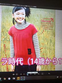 新垣結衣 劇場版コードブルーの画像(新垣結衣 ニコラに関連した画像)