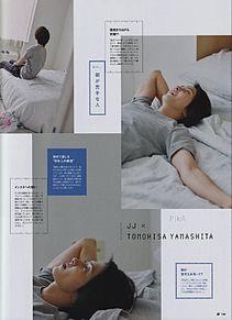 山下智久 インハンド コードブルーの画像(インハンドに関連した画像)